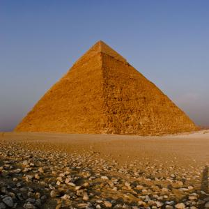 Atun Re in the Great Pyramid in Egypt